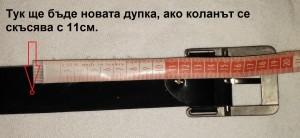 kolan_meter1
