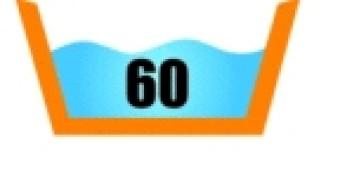 prane_60grad