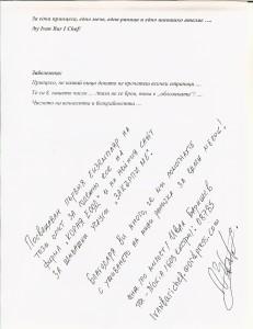 Ivan_Barishev